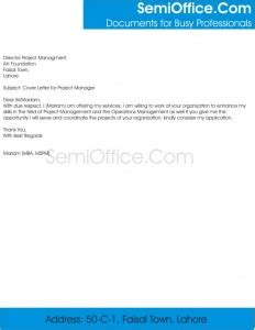 Cover letter and job